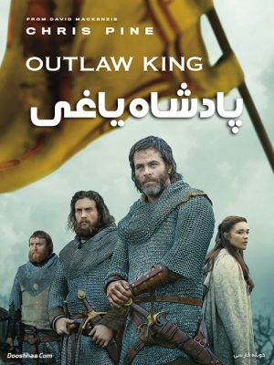 Outlaw King - 2018